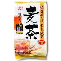 佐賀県産 大麦使用 麦茶 520g(10g×52袋)