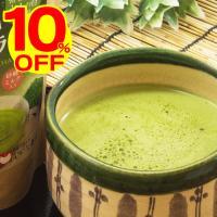 大山の香り 抹茶ラテ 10本セット 120g×10本