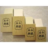因州和紙製の名刺用紙です。   メッセージカード・ショップカードとしてもご利用いただけます。 表面に...