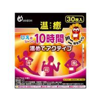 製品名: 温癒 貼るカイロ ミニサイズ 型番:: KI0228 JANコード: 4956525010...