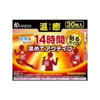 製品名: 温癒 貼るカイロ レギュラー 型番:: KI0229 JANコード: 4956525010...