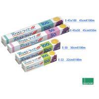 製品名: オカモトラップE-22  型番: E-22 JANコード: 4970520463127 メ...