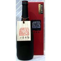 愛知県豊田市 関谷醸造 吟醸工房 蓬莱泉・空でお馴染みの関谷醸造さんですが、平成16年に本社蔵から少...