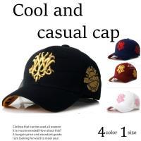 【 オールシーズン使えるお洒落なCAP 】 スポーツやヒップホップ ストリートダンサーの帽子としても...