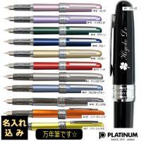 この商品は、クリップとペン先がの仕様が変更されております。 在庫分までは色がついておりますが、なくな...
