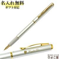 ペン先:特殊合金/M(中字) 軸:黄銅 塗装 本体サイズ:全長136×最大径8.2mm 本体重量:1...