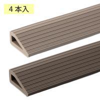 ※注意 【100cm長4本入り 1セット】からの販売になります。  こちらの商品はメーカー直送品にな...
