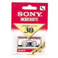 ソニーのマイクロカセットテープです。 片面15分、往復30分  ●ガイドローラーに帯電防止樹脂を採用...