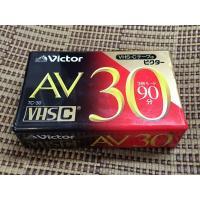 ビクターのVHS-Cビデオカセットテープです。 標準モードで30分、三倍モードで1時間30分録画可能...