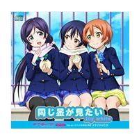 ラブライブ! 2nd Season Blu-ray/DVDソフマップ全巻購入特典 描き下ろしジャケッ...