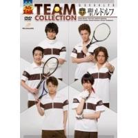 ミュージカル『テニスの王子様』2ndシーズンの各学校をフィーチャーしたDVD新シリーズが登場 ! !...
