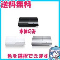 選べる3色 クリアブラック セラミックホワイト サテンシルバーを選択してください。   画像はサンプ...