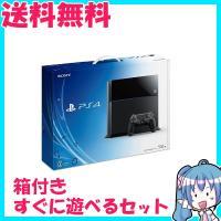 画像はサンプルです。    セット内容 ・プレイステーション4 本体 ・PlayStationCam...