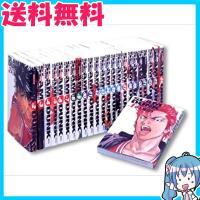 ※画像はイメージです。   帯なし・全24巻・全巻セット  全体的にキズ、ヤケ、よごれなど使用感があ...