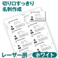 商品名:CCマルチカード 対応プリンター:レーザープリンター 用紙色:ホワイト  用紙サイズ:A4 ...