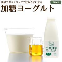 ★今年では、TBS「がっちりマンデー」、NHK「ひるブラ」で紹介されました! ★「ご当地牛乳グランプ...