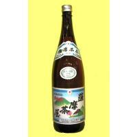 「村尾」で知られる村尾酒造のレギュラー焼酎です。芋焼酎ならではの風味とソフトな辛みが口の中に漂います...