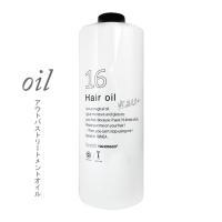 ハホニコ 十六油 ジュウロクユ 1000mL (詰替)