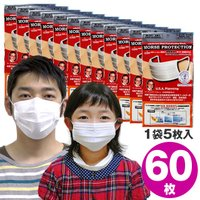 N99規格のフィルターを採用した高機能マスク【3層構造】使いきりタイプ。ウイルス・細菌・花粉・空気汚...