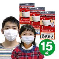 N99規格のフィルターを採用した高機能マスク【3層構造】使いきりタイプ。 ウイルス・細菌・花粉・空気...