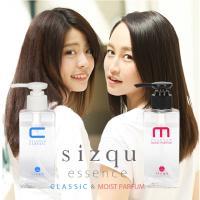 ●sizqu essence(シズク エッセンス)洗い流さないトリートメント 150mL クラシック...