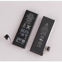 アップル純正 新品 未使用 iPhone4s バッテリー 電池 1430mAh  高品質 交換用 アイフォン アイホン