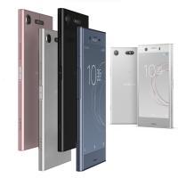 【新品・未使用】Sony Xperia XZ1 G8341 64GB 【ソニー】【スマホ】【海外携帯】【白ロム】【SIMフリー】携帯電話 4G LTE 【当社90日保証】