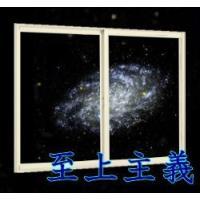 同価格での寸法範囲 SIZE W581〜700×H261〜600  史上最強ハイエンドモデル・真空ガ...