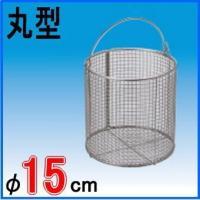 サイズ:直径150×高さ150mm 工場での洗浄用や部品の収納、厨房用品として、丸型キッチンポットや...