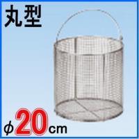 サイズ:直径200×高さ200mm 工場での洗浄用や部品の収納、厨房用品として、丸型キッチンポットや...