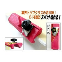 ラクダ 石膏ボード用 スーパーボードカンナ A型 #12069  石膏ボード表面紙がよく切れる角度で...