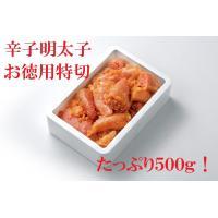 中洲酔壱ないは、博多・中洲にある大皿料理と家庭料理のお店です。  お店の看板メニューでもある、「中洲...