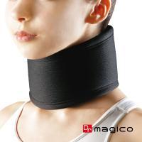 頭を支えて頸部をしっかり安定・固定。 首にかかる負担を軽減する首サポーター。  寝違えた方や首に悩む...