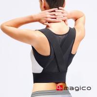 効果的に背筋を伸ばすウエスト引きつけ構造で、背筋を無理なく伸ばし、美しい姿勢をサポートします。軽くて...