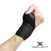 野球での使用に特化した手首用サポーター。インパクト時にかかる手首への衝撃を抑制。スイングフォームよっ...