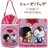 【ハローキティ×コンベックス HELLO KITTY×CONVEX/ピンク】キャラクターシューズケー...