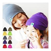 【ネコポス発送可能】  ●赤ちゃんから大人まで対応した5サイズ・12色展開の日本製オーガニックコット...