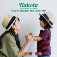 ●大人気の「折りたためる新素材麦わら帽子」ミックスペーパーハットを、nakotaオリジナルで作りまし...