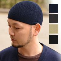 ●日本の技術ホールガーメント製法によりテッペンから丸く綺麗に編み込まれているので頭のカタチに合わせて...