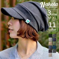 Nakota (ナコタ) スウェット キャスケット/ハンチング  帽子 ニット帽 つば付きワッチキャップ ワークキャップ 男女兼用