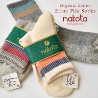 【メール便発送不可】 ●Nakotaのオリジナル商品企画で初の靴下を企画して、ついにカタチになりまし...