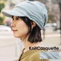 被れば「柔らかい」と感じる。そんなふうに心地良く、リラックス気分で被れる帽子が欲しい。  ●nako...