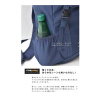 nakota ナコタ コンパクト デイパック パッカブル リュック 撥水 バッグ 20L アウトドア スポーツ アタックザック メンズ レディース 旅行