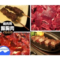 鯨赤肉 1kg くじら焼肉ステーキ用  業務用 要加熱 クジラ冷凍ブロック 用途 鯨ステーキ くじら生姜焼き バーベキュウ|namibrandstore|02