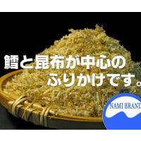 たらこん 1kg ふりかけ 鱈昆布 タラコン お茶漬け おにぎり スープ 雑炊 おかゆ|namibrandstore|02