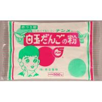島根県産検査済みもち米、うるち米を使用。原料米を水洗いした後、昔ながらの「杵つき式」で製粉しています...
