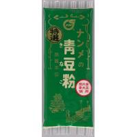 国内産青大豆を100%使用。青大豆は、白大豆より、葉緑素、カロテンが多く含まれ、味、香りなど風味のち...