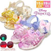 光るサンダル ディズニー サンダル ディズニ-プリンセス ラプンツェル Disney ディズニー プリンセス ガラスの靴 サンダル キッズスニーカー キッズシューズ