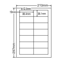 光沢ラベル 東洋印刷 プリンターラベル SCJ7 (S) ナナクリエイト (カラーインクジェット光沢紙 A4サイズフリーラベル) SCJ-7 ナナラベル