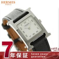 今ならショッパー プレゼント♪ 7年保証キャンペーン エルメス H ウォッチ レディース 腕時計 0...
